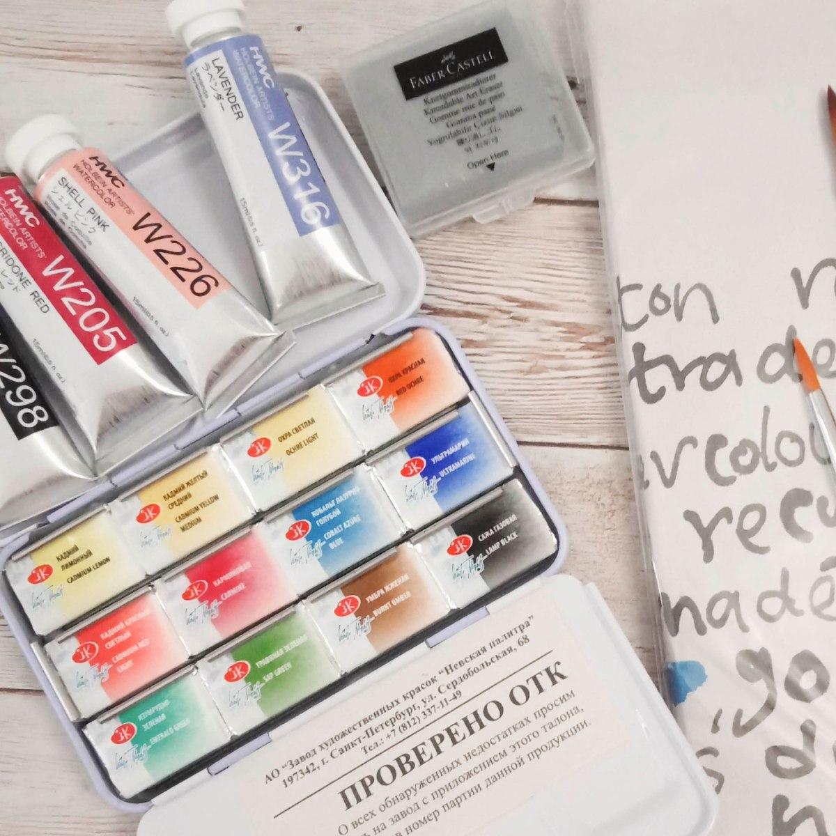 【水彩顏料】你該選擇管狀或塊狀顏料?